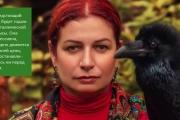 Ведьма Алена Полынь о предстоящем 2020 годе