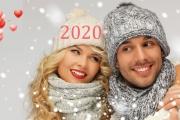 Дела сердечные — любовный гороскоп на 2020 год