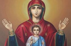 О чем молятся Курской иконе Божьей Матери «Знамение»: значение и молитва