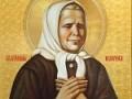 Молитва Матроне Московской о помощи в работе, о деньгах, о исполнении желания