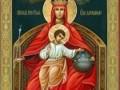 Икона Державная Божья Матерь: фото, значение, молитва, в чем помогает?