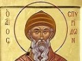 Молитвы у иконы Спиридона Тримифунтского о деньгах и о благополучии