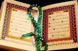 Слушаем сильные мусульманские молитвы от сглаза и порчи для младенца