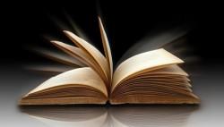 Какую молитву на удачу читать перед началом всякого важного дела?
