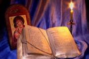 Молитва для исполнения желаний: мусульманская и христианская