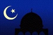 Мусульманские молитвы на каждый день и на все случаи жизни — читать и слушать