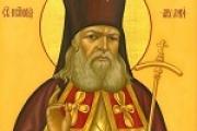 Молитва Святому Луке Крымскому об исцелении, выздоровлении и перед операцией