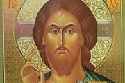 Текст молитвы «Живые помощи» (Псалом 90-й) на русском языке