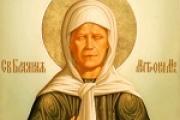 Молитвы о здоровье, об исцелении от болезни к Святой Матроне Московской