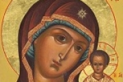 Текст молитвы к Казанской Божьей Матери о помощи в жизни, в работе, в любви
